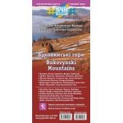 """Карта """"Буковинські гори"""" (1:50000)"""