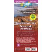 """Карта """"Буковинські гори"""" (1:50000) лам."""