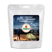 Індичка у вершково-грибному соусі Харчі (сублімат)
