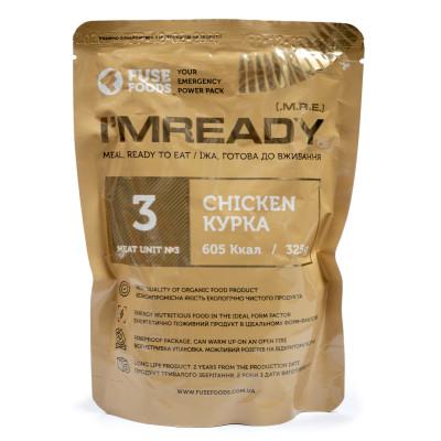 Тушковане м'ясо I'm Ready Chiken 325g (курятина)