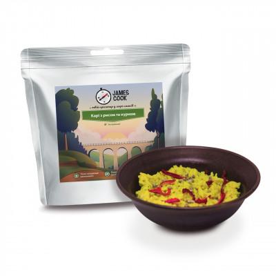 Карі з рисом та куркою James Cook