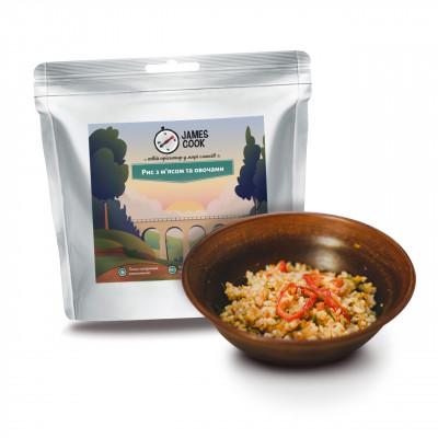 Каша рисова з м'ясом та овочами James Cook