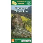 """Туристична карта """"Чорногора"""" (2018)"""