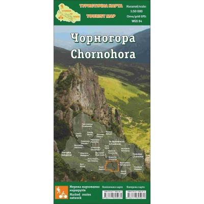 """Туристична карта """"Чорногора"""" лам. (2018)"""