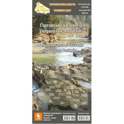 """Туристична карта """"Горганське низькогір'я"""" (2018)"""