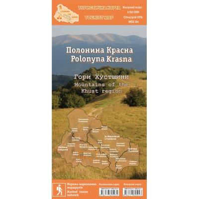 "Туристична карта ""Полонина Красна"" (2018)"