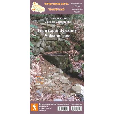 """Туристична карта """"Територія Вулкану"""" (2019)"""