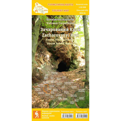 """Туристична карта """"Вулканічні Карпати"""" (2019)"""
