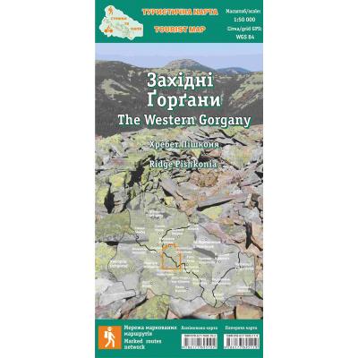 """Туристична карта """"Західні Горгани"""" лам. (2019)"""