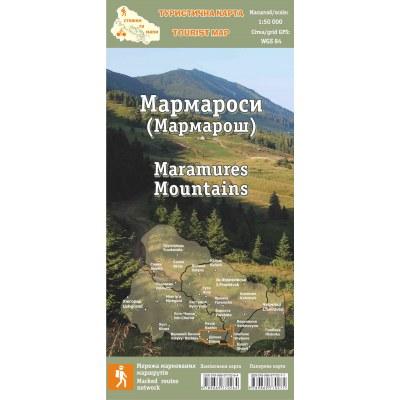 """Туристична карта """"Мармароси"""" лам. (2021)"""
