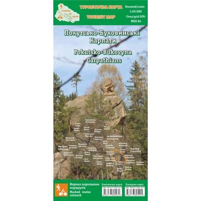 """Туристична карта """"Покутсько-Буковинські Карпати"""" (2021)"""